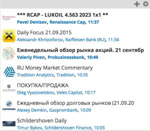 Screenshot 2015-09-21 12.59.36