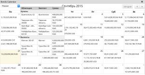 Screenshot 2015-09-21 13.25.10