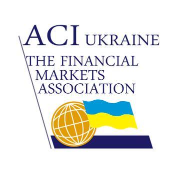 Конференція «Монетарна політика та валютна лібералізація в Україні»